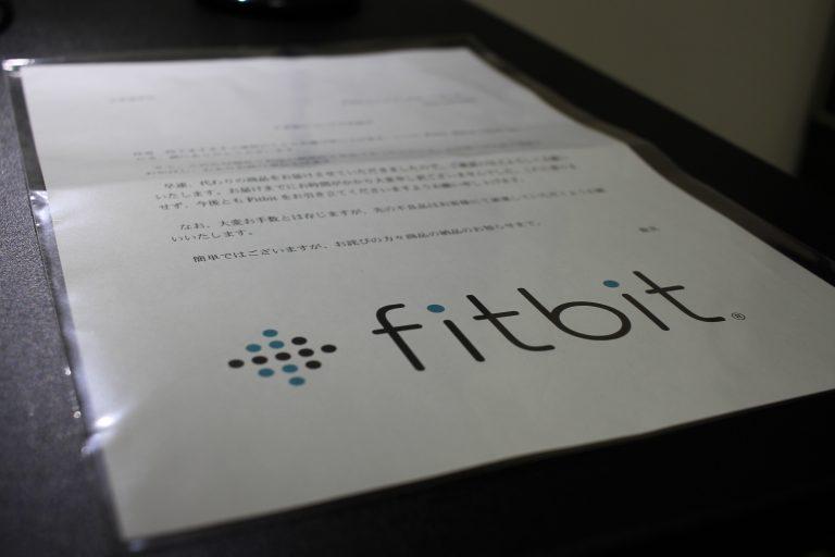 fitbitサポート