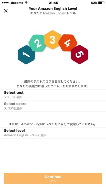 Amazon English1