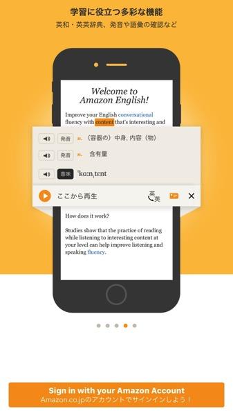 Amazon English10