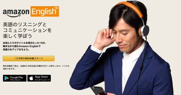 Amazon English7