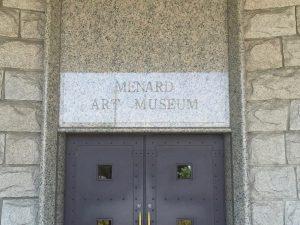 メナード美術館2