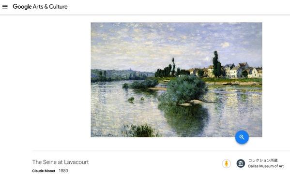 Chrome拡張機能 Google Art Profect 2