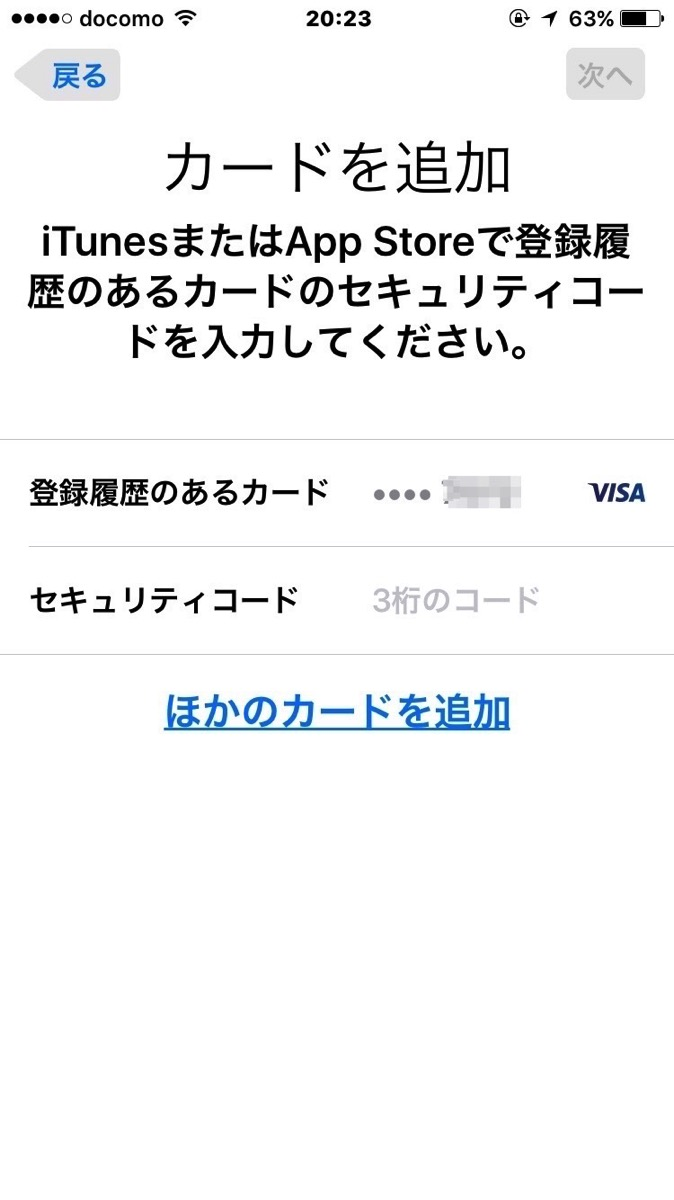 ApplePay4