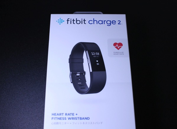 Fitbit Charge2 3