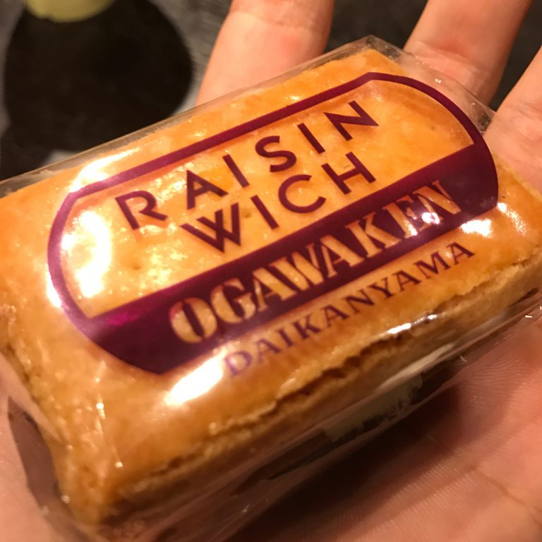「RAISIN WICH」代官山限定のクッキー
