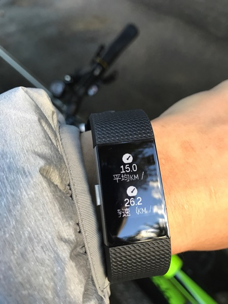 Fitbit Charge2 を Charge HR と比較6