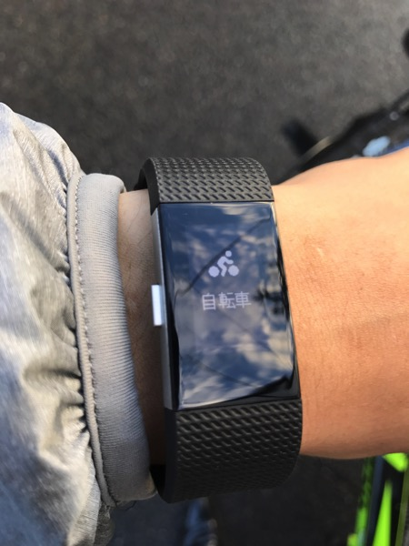 Fitbit Charge2 を Charge HR と比較8