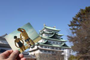 名古屋城とPoints of You
