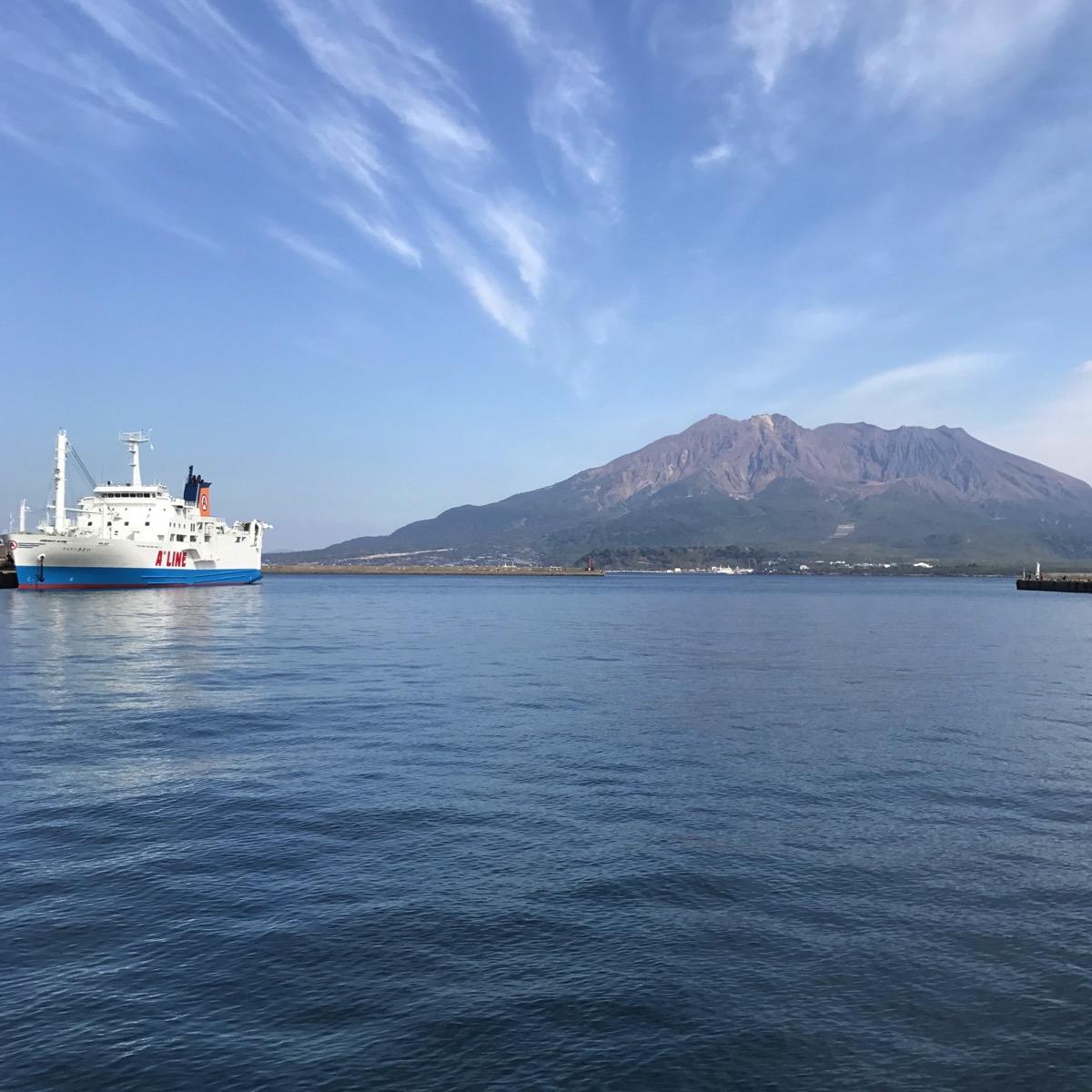 桜島とフェリーと青空