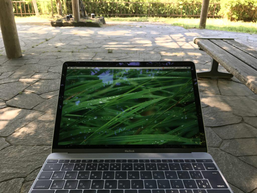 MacBookが僕の相棒