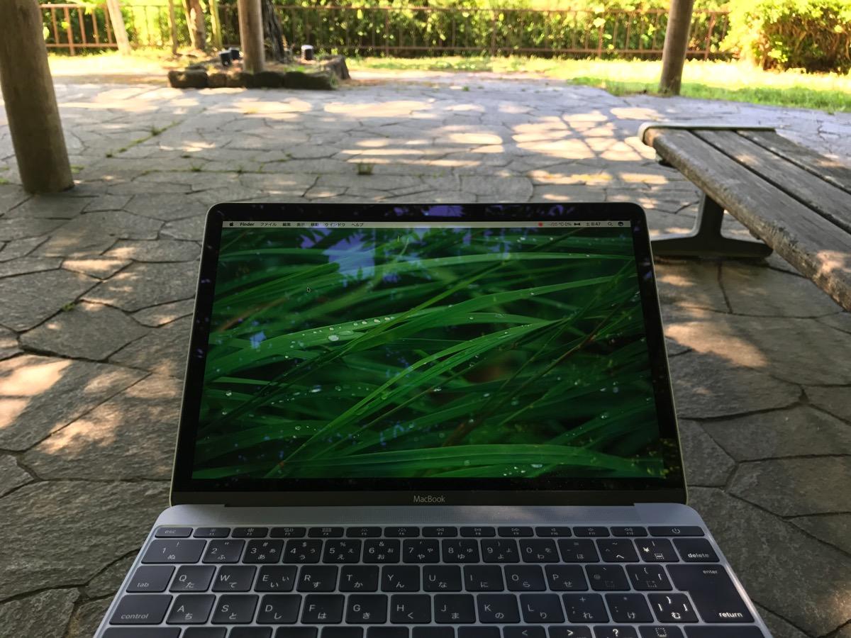 MacBookが僕の相棒 1