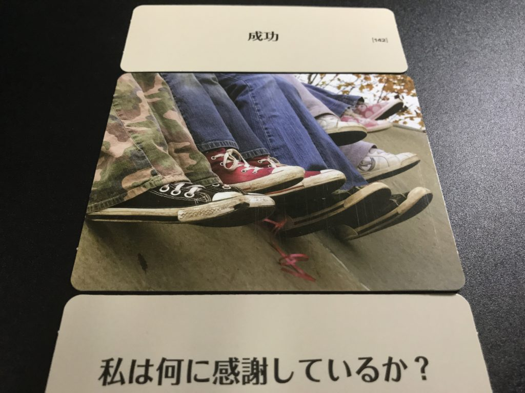 Points of You®パンクタム