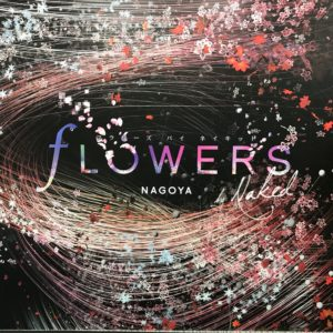 「FLOWERS by NAKED NAGOYA」デジタルアートと女神の舞1
