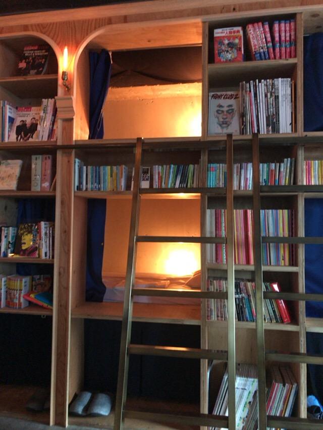 池袋の泊まれる本屋 BOOK AND BED TOKYO への宿泊レビュー 2