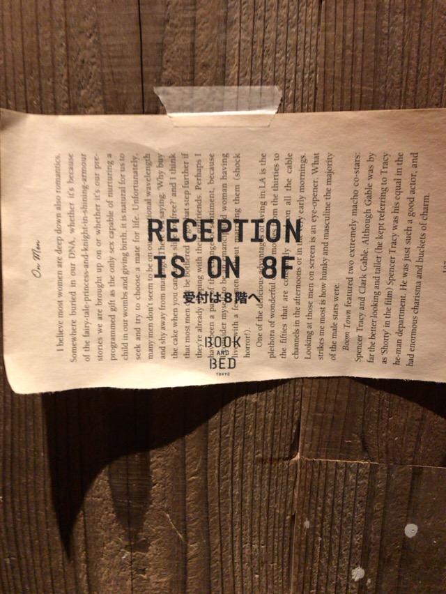 池袋の泊まれる本屋 BOOK AND BED TOKYO への宿泊レビュー 10