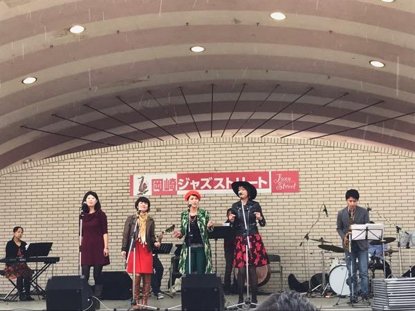 岡崎ジャズストリート20174