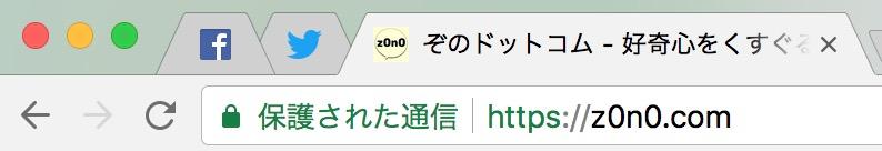 TaskChute Cloudで発見 集中力が途切れやすくなる3つの脱線ポイント
