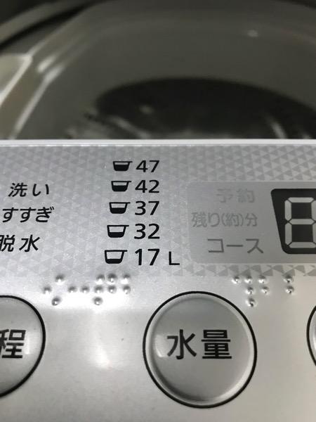 一人暮らし用の洗濯機を選ぶのに考えたこと サイズは迷ったけど5kgを買って正解 1