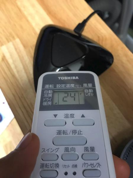 スマホで家電を操作できる eRemote の設定方法を紹介 外出先からエアコンや照明をコントロールできます 13