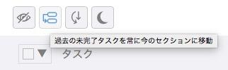 TaskChute Cloudで一度計画したタスクは削除しない理由3
