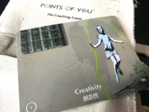 Points of You創造性