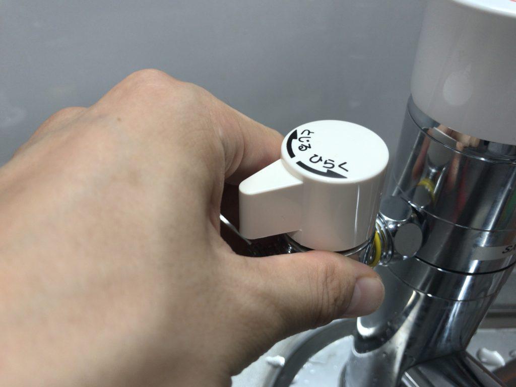 LIXIL「SF-WM420SYX-JW」の分岐水栓はこれ!設置方法も紹介!