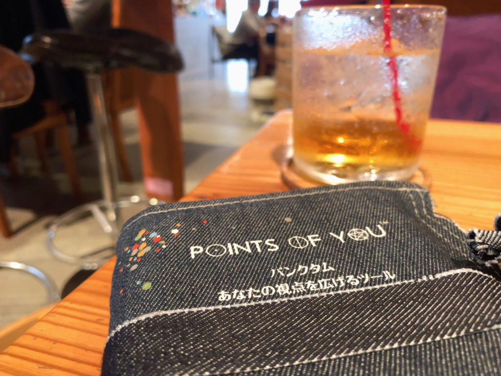 Points of Youパンクタム